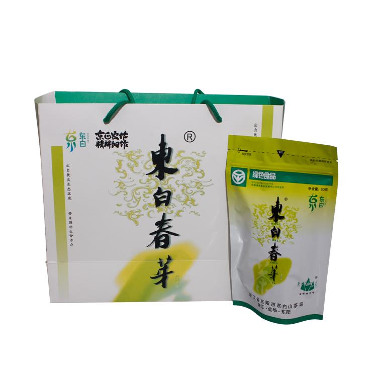 浙江省东阳市东白山茶场